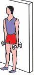хобл комплекс упражнений