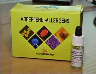 АСИТ для лечения поллиноза