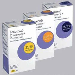Тевакомб безопасный контроль астмы