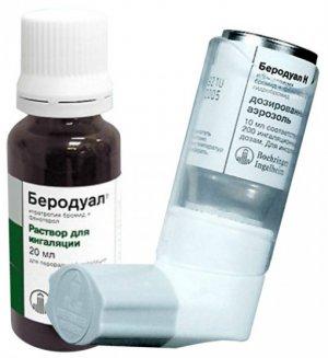 астма легкой степени лечение