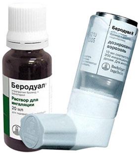 Как снять ночной приступ астмы