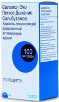 астма ингалятор для ребенка