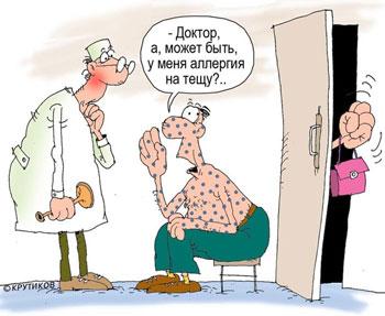 лечение аллергии сайт