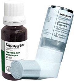 клинические рекомендации по лечению бронхиальной астмы