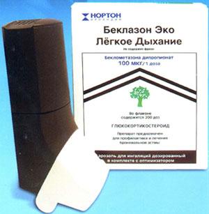 гормоны при астме последствия