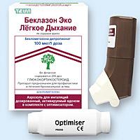 отдых с ребенком астматиком